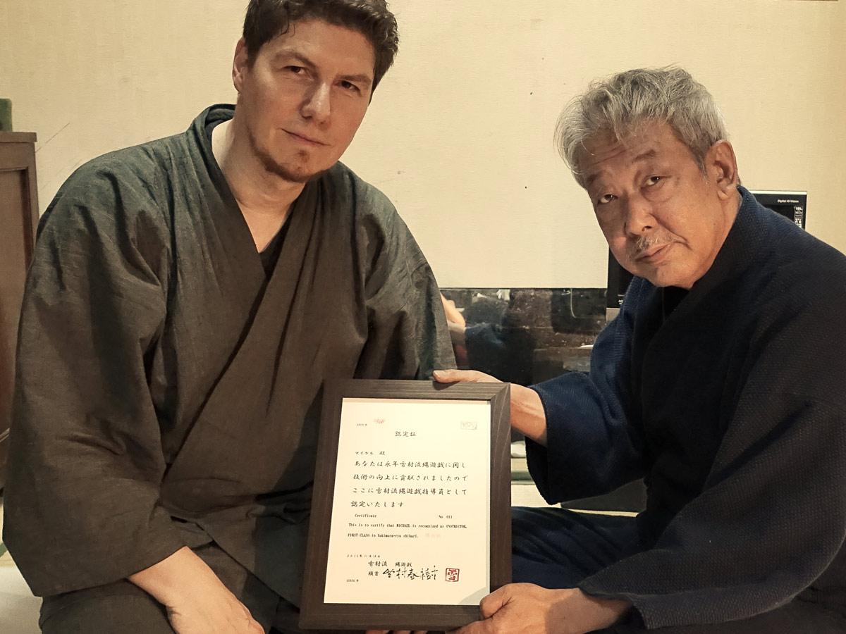 Ropeknight und Yukimura Haruki